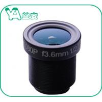 Buy cheap 100% Glass Dome CCTV Camera Lens , Wide Angle Camera Lens0.2mm M.O.D product