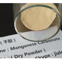 Buy cheap Pigment Chemical Manganese Carbonate Powder Light Brown EC No 209-942-9 from wholesalers