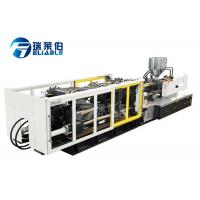 Buy cheap CE Mini Plastic Injection Molding Machine , Preform Making Machine from wholesalers