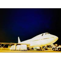 Buy cheap International Air Freight from China to KUWAIT from wholesalers