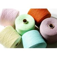 Buy cheap Virgin combed cotton yarn for knitting,weaving from wholesalers