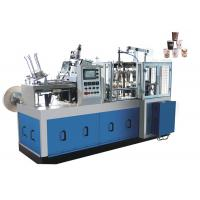 Buy cheap High Speed Tea Fully Automatic Paper Cup Making Machine With Customed Logo from wholesalers