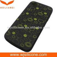 Buy cheap Laser Engraving Silicone Phone Case for Iphone 4 from wholesalers