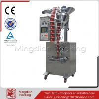 Buy cheap MD60BF ultrafine instant drink powder packing machine from wholesalers