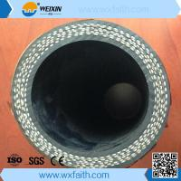 Buy cheap High quality SAE/DIN steel wire braided rubber hydraulic hose/hydraulic rubber hose prices from wholesalers