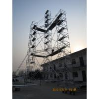 Buy cheap Safe Cold Pressed Stairway Light Weight Scaffolding 18M with European Standard from wholesalers