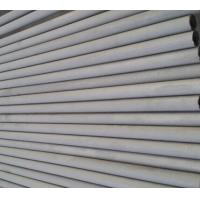 Buy cheap 1/8 - 3/4 Inch Stainless Steel Heat Exchanger Tubes Seamless Mechanical Tubing from wholesalers