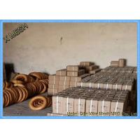 Buy cheap SGS Standard Copper Coated Stitching Wire Low Carbon Steel Wire Materials from wholesalers