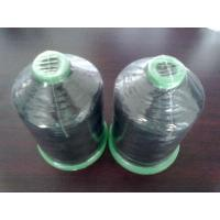 Buy cheap Polyester Cotton Recycled Thread Yarn , High Tenacity Yarn 210D - 1000D from wholesalers