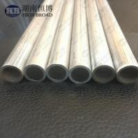 Buy cheap Magnesium Extrusion Magnesium Tube For Biodegradable AZ31B Grade from wholesalers