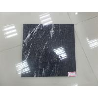 Buy cheap Natural stone Cheap construction materials Natural quarry stone Snow Grey Black color Granite slabs from wholesalers