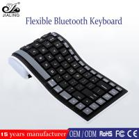 Buy cheap Portable Silicon waterproof foldable wireless flexible keyboard for ipad mini air from wholesalers