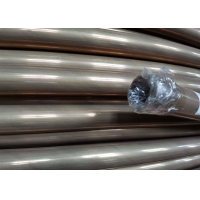 Buy cheap No Joint  Brass Seamless Coil Tube For Oil Pipe And Hydraulic Tube, Or Matching With High-Speed Railway from wholesalers