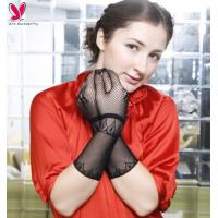 Buy cheap Fashion Women Fishnet Hand Gloves UV Protection Fingerless Lace Gloves Sun Block from wholesalers