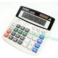 Buy cheap Calculator GSM Voice Bug/GSM Voice Recorder/Listening Device from wholesalers