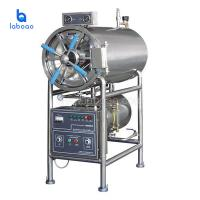 Buy cheap Fully stainless-steel horizontal steam sterilizer autoclave machine product