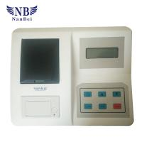Buy cheap 680NM Soil Nutrient Tester from wholesalers