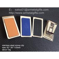 Buy cheap China metal money clip factory for best value steel money clip selection, from wholesalers