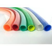 1 / 2 Inch Garden PVC Hose 12mm Flexible Lightweight Fiber Braided Hose