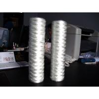 Buy cheap string wound filter/40 inch 5 micron PP yarn filter cartridge for sediment filter from wholesalers