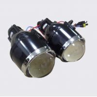 Buy cheap HID universal  projector lens angel eye 2.5 inch Bixenon kit HID fog bixenon projector lens light product