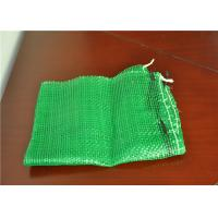 Buy cheap Safe Plastic Mesh Produce Bags Woven Leno Net  For Packaging Onions And Potato from wholesalers