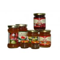 Buy cheap Fresh Seasoning Sauce Fruit Jam Cherry Jam for bread toast breakfast , bottle and tin package from wholesalers