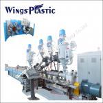 Buy cheap PE - AL- PE Pipe Plant Machine / PERT & Aluminum Pipe Extrusion Machine from wholesalers