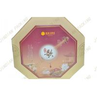 China Luxury Octagonal Recycled Cardboard Food Packaging Boxes For Gift With Lids on sale