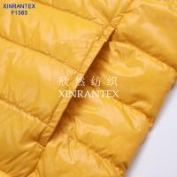 F1363 summer sun-protective cloth fabric 100% nylon taffeta down bag