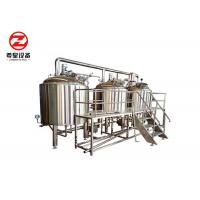 Buy cheap Commercial Automatic Beer Brewing Machine , 1000l Small Batch Brewing System from wholesalers