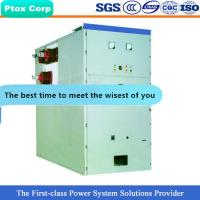 Buy cheap KYN61 35kv metal-enclosed switchgear from wholesalers