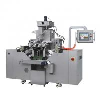 Buy cheap Low Noise Soft Gelatin Capsule Filling Machine , Encapsulation Machine For Softgel from wholesalers