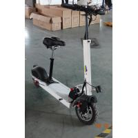 Buy cheap 2016 fashion and high technology Carbon Fiber Folding 2 wheel Electric Scooter from wholesalers