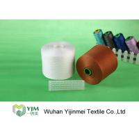 Buy cheap 100% Polyester TFO Yarn Two For One Twisting Yarn Raw White / Customized Color product