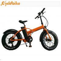 Buy cheap 20 Inch Mountain Fat Tire Foldable Electric Bike 48v 500w Bafang Motor from wholesalers
