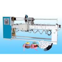 Buy cheap Cloth Strip Cutting Machine from wholesalers