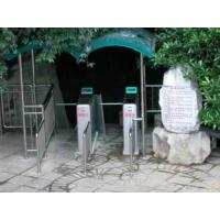 Buy cheap E-ticketing system for park ticketing system with automatic ticket selling from wholesalers