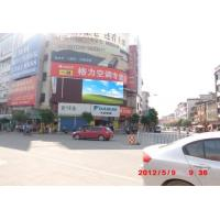 Buy cheap High Resolution Outdoor Advertising LED Display SMD P10 Full Color LED Display Board from wholesalers