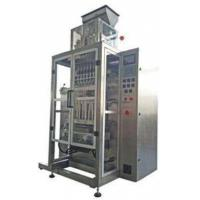 Buy cheap Manufactory Powder filler coffee Powder vertical form fill seal machine,cheap powder Multi row wrapping machine from wholesalers