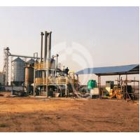 Buy cheap Rice Husk Gasification Power Plant from wholesalers