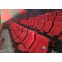 Buy cheap Professional Design Movie Theatre Seats Sound Vibration With Durable Digital System product