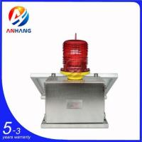 Buy cheap AH-MS/S Medium-intensity Type B Solar Aviation Obstruction Light from wholesalers