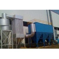 Buy cheap China cheap Foundry cupola dust collector for foundry industry from wholesalers