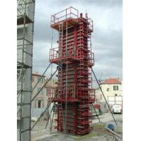 Buy cheap Concrete columns formwork construction steel and plastic formwork with Low Labor Cost from wholesalers