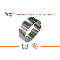Buy cheap Electrolytic Pure Nickel Foil / Strip Silver White Color With 5um - 50um Thickness from wholesalers