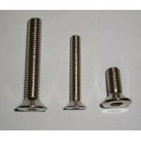 Buy cheap Galvanized phillips pan head self-tapping drywall screw from wholesalers