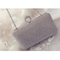 Buy cheap Stunning Silver Mesh Clutch Purse Metal Rhinestone And Ring Closure from wholesalers