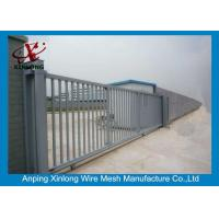 Buy cheap 2m Height Automatic Sliding Gates For Driveways High Performance RAL 256 Colors from wholesalers