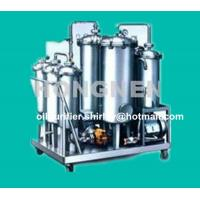 Buy cheap Good Quality Phosphate Ester Fire-Resistant Oil Purifier Series TYA-I from wholesalers
